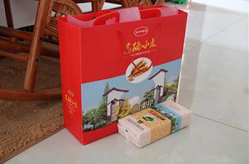 西安VI包装策划